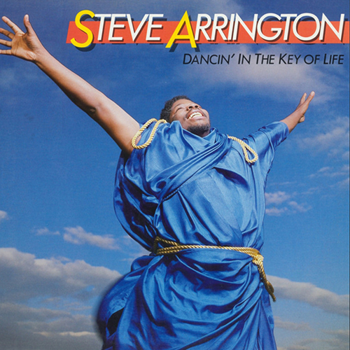 Steve Arrington - SpotifyThrowbacks.com