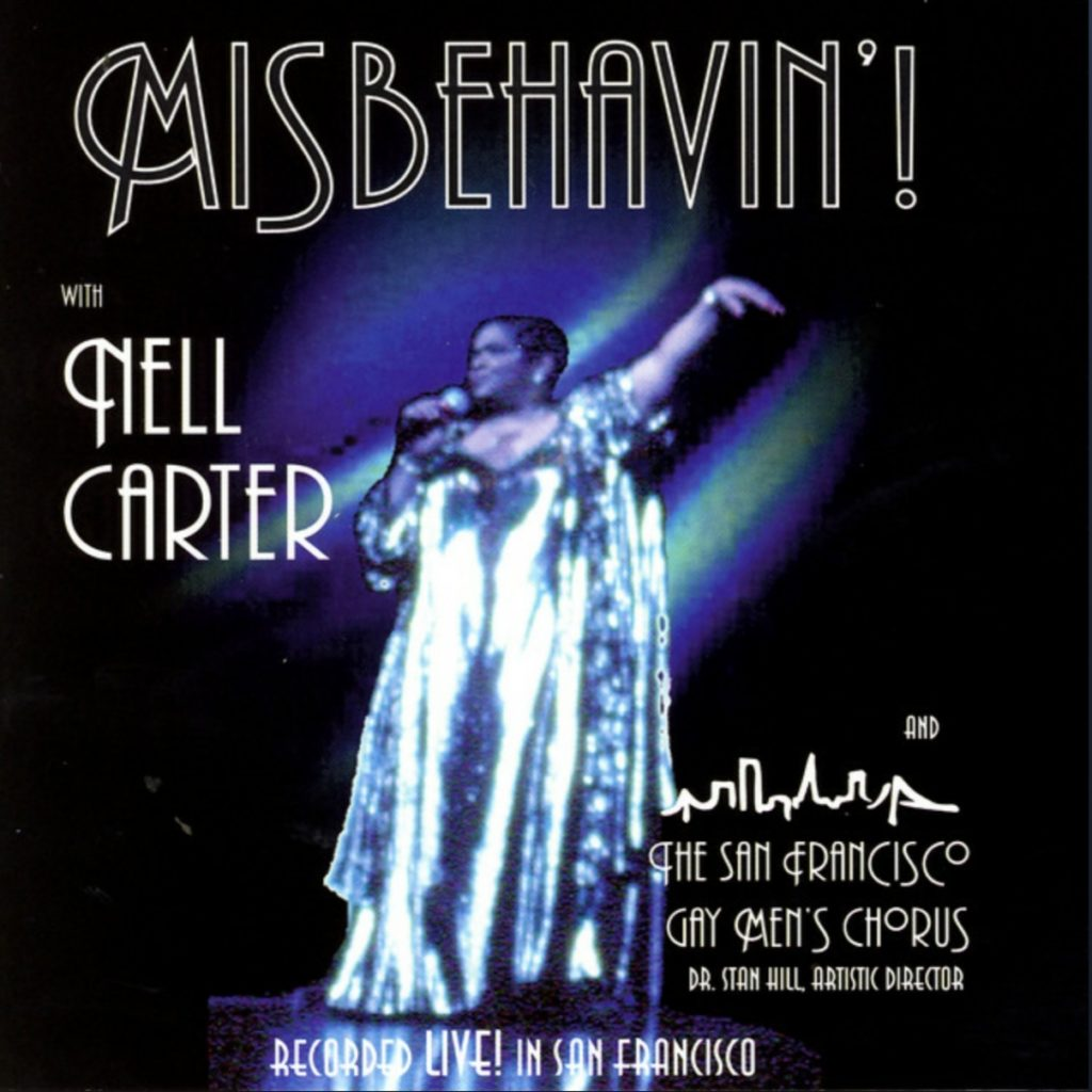 Ain't No Missbehavin' SpotifyThrowbacks.com