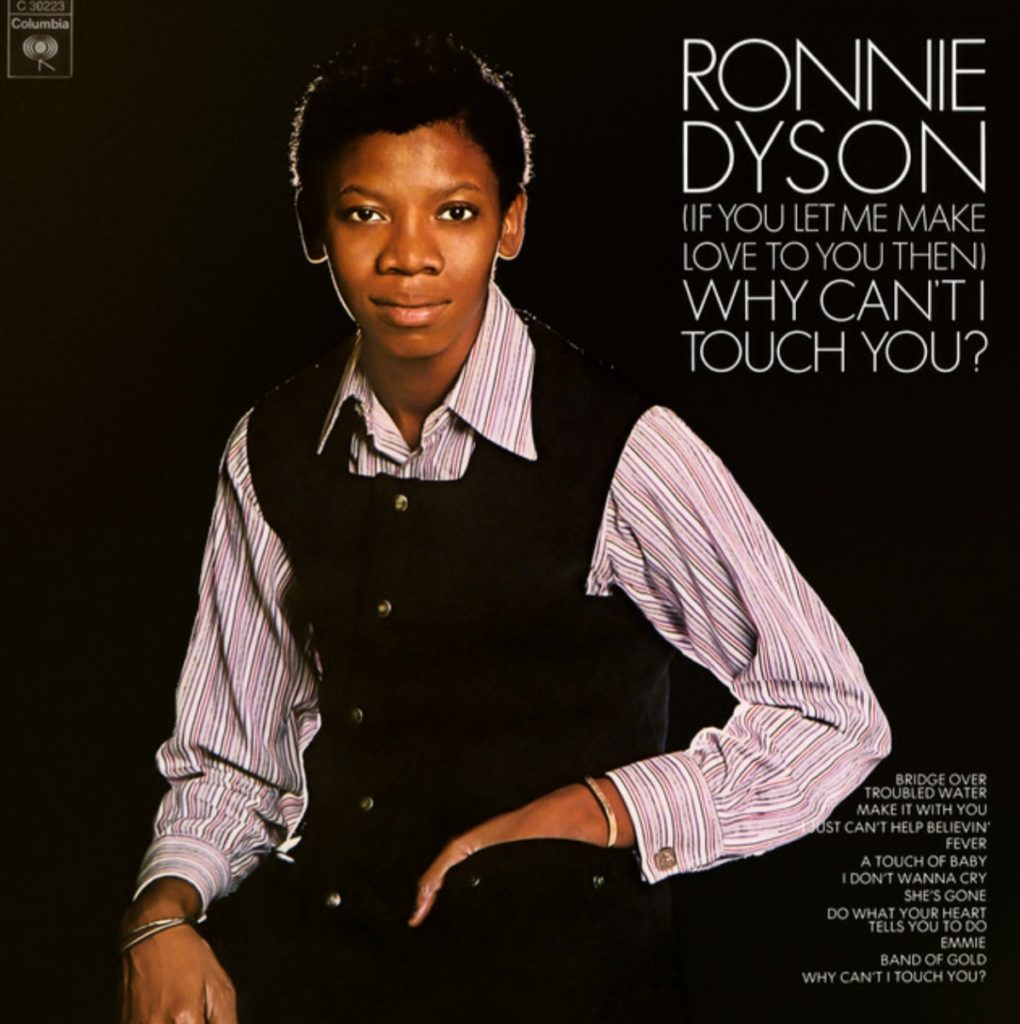 Ronnie Dyson - SpotifyThrowbacks.com